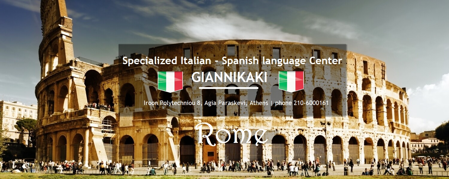 colosseum-rome-giannikaki-italian-english
